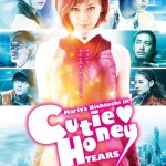 Cutie Honey: Tears (2016) BluRay