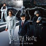 Death Note: Light Up The New World / デスノート Light up the NEW world (2016) BluRay
