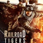 Railroad Tigers (2016) BluRay