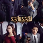 Bad Thief, Good Thief / 도둑놈, 도둑님 (2017) [END]