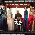 Ruler: Master of the Mask / 군주-가면의 주인 (2017) [END]