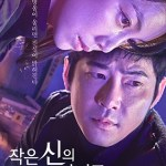 Children of A Lesser God / 작은 신의 아이들 (2018) [Ep 1 – 16 END]