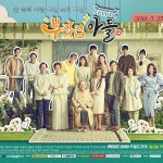 Rich Family's Son / 부잣집 아들 (2018) [Ep 1 – 100 END]