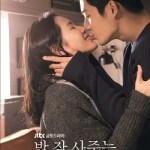 Something in the Rain / 밥 잘 사주는 예쁜 누나 (2018) [Ep 1 – 16 END]