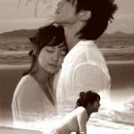A Love to Kill / 이 죽일놈의 사랑 (2005) [Complete]