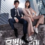 Lawless Lawyer / 무법 변호사 (2018) [Ep 1 – 16 END]