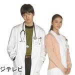 Umi no Ue no Shinryoujo / 海の上の診療所 (2013) [Complete]