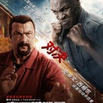 China Salesman (2017) [Streaming]
