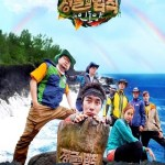 Law Of The Jungle (Ep 321 – 338)