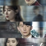 Time / 시간 (2018) [Ep 1 – 32 END]