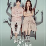 Lovely Horribly / 러블리 호러블리 (2018) [Ep 1 – 32 END]