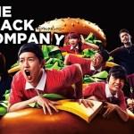 The Black Company / ザ・ブラックカンパニー (2018) [Ep 1 – 6 END]