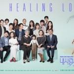 My Healing Love / 내사랑 치유기 (2018) [Ep 1 – 80]