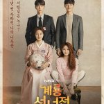 Mama Fairy and the Woodcutter / 계룡선녀전 (2018) [Ep 1 – 16 END]