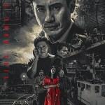 Less than Evil / 나쁜 형사 (2018) [Ep 1 – 32 END]