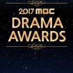 MBC Drama Awards (2018)