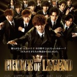 Prince of Legend / プリレジェ (2018) [Ep 1 – 10 END]