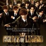 Prince of Legend / プリレジェ (2018) [Ep 1 – 10 END]