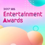 SBS Entertainment Awards (2018)