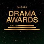 KBS Drama Awards (2018)