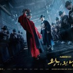 The Crowned Clown / 왕이 된 남자 (2019) [Ep 1 – 16 END]