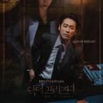 Doctor Prisoner / 닥터 프리즈너 (2019) [Ep 1 – 32 END]
