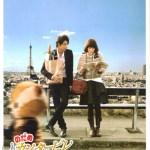 Nodame Cantabile The Movie II / のだめカンタービレ 最終楽章 後編 (2010)