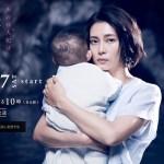 Saka no Tochu no Ie / 坂の途中の家 (2019) [Ep 1 – 6 END]