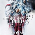 The Wandering Earth / 流浪地球 (2019)