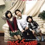 Speed Scandal / 과속스캔들 (2008)