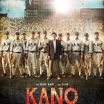 Kano 1931海の向こうの甲子園 (2014)