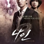 Nine: 9 Times Time Travel / 나인: 아홉 번의 시간여행 (2013) [Complete]