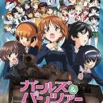 Girls & Panzer Movie (2015)