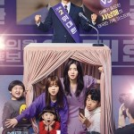 The Great Show / 위대한 쇼 (2019) [Ep 1 – 16 END]