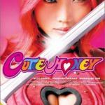 Cutie Honey / キューティーハニー (2004)