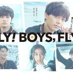 Fly! Boys, Fly! (SP) / FLY! BOYS, FLY! 僕たち、CAはじめました (2019)