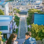 When the Camellia Blooms / 동백꽃 필 무렵 (2019) [Ep 1 – 16]