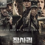 Battle of Jangsari / 장사리: 잊혀진 영웅들 (2019)