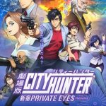 City Hunter Movie: Shinjuku Private Eyes / 劇場版シティーハンター <新宿PRIVATE EYES> (2019)