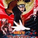 Naruto: Shippuuden Movie 5 – Blood Prison / 劇場版NARUTO-ナルト- ブラッド・プリズン (2011)