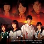Higurashi no Naku Koro ni / ひぐらしのなく頃に (2016) [Ep 1 – 6 END]