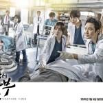 Dr. Romantic 2 / 낭만닥터 김사부2 (2020) [Ep 1 – 16 END]