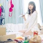 Raise de wa Chanto Shimasu / 来世ではちゃんとします (2020) [Ep 1 – 12 END]