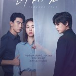 The Game: Towards Zero / 더 게임: 0시를 향하여 (2020) [Ep 1 – 32 END]