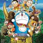 Doraemon Nobita And The Island Of Miracles – Animal Adventure (2012)