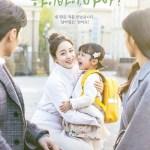 Hi Bye Mama / 하이바이, 마마 (2020) [Ep 1 – 16 END]