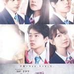 Nibiiro no Hako no Naka de / 鈍色の箱の中で (2020) [Ep 1 – 6 END]