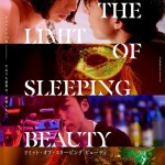 The Limit of Sleeping Beauty (2017)