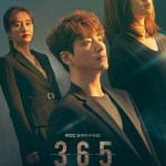 365: Repeat The Year / 365 : 운명을 거스르는 1년 (2020) [Ep 1 – 24 END]