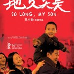 So Long My Son (2019)